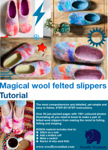 Felted wool slipper tutorial
